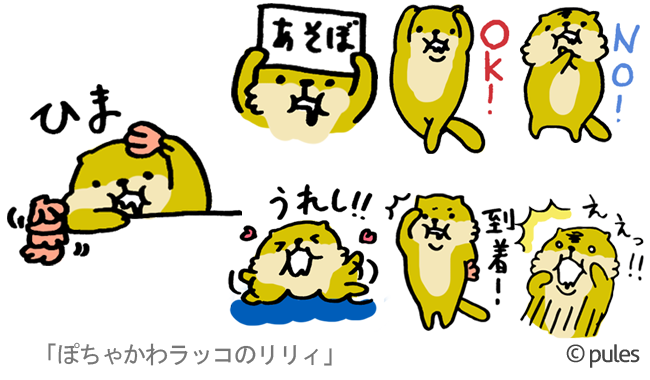 LINE-stamp-image2